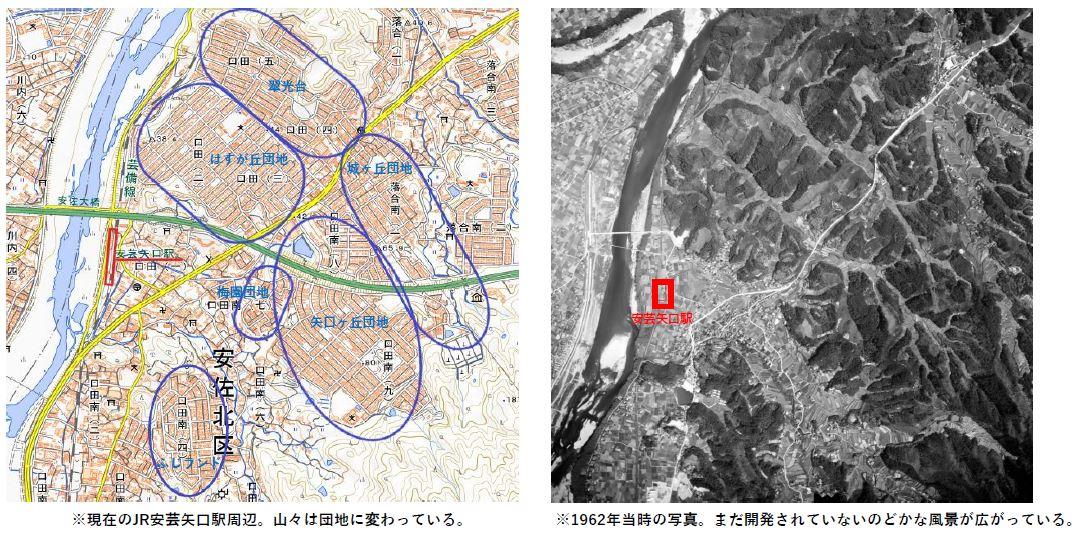 安芸矢口駅周辺変遷_1