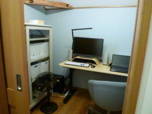 仕事部屋となった書斎